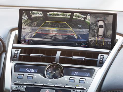 New 2020 Lexus NX 300 Technology
